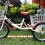 จักรยานสามล้อ 20นิ้ว Panther พร้อมตะกร้าหน้าและหลัง thumbnail 19