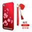 เคส Xiaomi Redmi 5A ซิลิโคนลายดอกไม้ พร้อมสายล้องสวยมากๆ ราคาถูก thumbnail 6