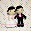 ตุ๊กตาแต่งงาน เจ้าบ่าวเจ้าสาว 9 นิ้ว แบบ4 thumbnail 1