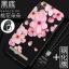เคส Xiaomi Redmi 5A ซิลิโคนแบบนิ่ม สกรีนลายดอกไม้ สวยงามมากพร้อมสายคล้องมือ ราคาถูก (ไม่รวมแหวน) thumbnail 8