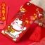 เคส Xiaomi Redmi 5A ซิลิโคนลายแมวกวักนำโชค Lucky Neko เฮงๆ น่ารักมากๆ พร้อมพู่ห้อย ราคาถูก thumbnail 9