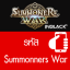 รหัส Summoners War thumbnail 1