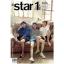 At star1 2015.08 (Cover : EXO - BAEKHYUN, CHEN, SUHO) thumbnail 1
