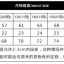 ชุดกระโปรง สีดำ แพ็ค 6 ชุด ไซส์ 110-120-130-140-150-160 thumbnail 6