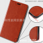 เคส Huawei Y9 (2018) แบบฝาพับหน้งเทียมสวยงามมาก ราคาถูก thumbnail 3