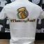 สกรีนลาย Mobile ลงบนเสื้อยืดสีขาว ด้วยระบบ ดิจิตอล thumbnail 1