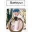 แหวนคล้องนิ้ว (iring) EXO - Planet #4 thumbnail 6