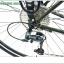 จักรยานทัวริ่ง FUJI Touring เกียร์ชิมาโน่ 27 สปีด 2016 thumbnail 11