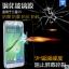 สำหรับ Samsung Galaxy J5 ฟิล์มกระจกนิรภัยป้องกันหน้าจอ 9H Tempered Glass 2.5D (ขอบโค้งมน) HD Anti-fingerprint ราคาถูก thumbnail 2