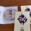 BTOB - Debut & History DVD -Born To Beat thumbnail 2