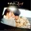 เพลงซีรี่ย์ Descendants Of the Sun O.S.T Vol.2 - KBS Drama (Song Joongki / Song Hyekyo) thumbnail 1