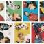Photobook Chinese GOT7 - EYES ON YOU thumbnail 8