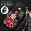 เคส Samsung A8 Star ซิลิโคนสกรีนเจ้าหญิง พร้อมสายคล้องมือ (แหวนแล้วแต่ร้านจีนแถมหรือไม่) ราคาถูก thumbnail 7
