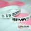 ริสแบรนด์ 2PM (ขาว) thumbnail 3