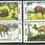 แสตมป์มองโกเลีย ชุด Moschus Moschiferus Deer กวางป่า ปี 1990 - MONGOLIA thumbnail 1