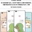 เคส VIVO V7+ (V7 Plus) พลาสติก TPU สกรีนลายน้องเหมียวน่ารักๆ ราคาถูก thumbnail 1
