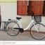 """จักรยานซิตี้ไบค์ KEYSTO MS611 26"""" CITY BIKE ไม่มีเกียร์ (พร้อมตะกร้า) thumbnail 1"""