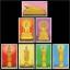 แสตมป์ชุด รวมชุดพระพุทธรูปพระประจำวันปางต่างๆ 7 แบบ วันสำคัญทางศาสนา ปี 2543 - 2549 (ยังไม่ใช้) thumbnail 1