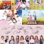 Photobook Chinese TWICE thumbnail 4