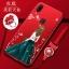 เคส VIVO V9 ซิลิโคนลายผู้หญิงแสน สวยมากๆ ราคาถูก (สีของสายคล้องแล้วแต่ร้านจีนแถมมา) thumbnail 7