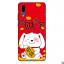 เคส Huawei P20 ซิลิโคนแบบนิ่มขอบดำทึบ สกรีนลายการ์ตูน ราคาถูก thumbnail 21