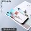 เคส OPPO R7S พลาสติกสกรีนลายกราฟฟิกน่ารักๆ ไม่ซ้ำใคร สวยงามมาก ราคาถูก (ไม่รวมสายคล้อง) thumbnail 14