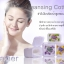 kaxier no.208 cleansing cotton thumbnail 4