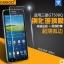 สำหรับ SAMSUNG GALAXY MEGA2 ฟิล์มกระจกนิรภัยป้องกันหน้าจอ 9H Tempered Glass 2.5D (ขอบโค้งมน) HD Anti-fingerprint thumbnail 2