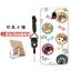 เคส Samsung J7 Pro ซิลิโคน soft case สกรีนลายการ์ตูนพร้อมแหวนและสายคล้อง (รูปแบบแล้วแต่ร้านจีนแถมมา) น่ารักมาก ราคาถูก thumbnail 13