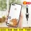 เคส Huawei Y9 (2018) ซิลิโคนแบบนิ่มสกรีนลายน่ารักมาก ราคาถูก (สายคล้องและแหวนแล้วแต่ร้านจีนแถมมาหรือไม่) thumbnail 15