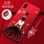 เคส VIVO V9 ซิลิโคนลายผู้หญิงแสน สวยมากๆ ราคาถูก (สีของสายคล้องแล้วแต่ร้านจีนแถมมา) thumbnail 8