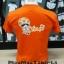 เสื้อส้มพิมพ์ลายด้านหลัง เรารับสกรีนเสื้อระบบ DTG thumbnail 1