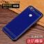เคส Huawei Y9 (2018) เคสหนังเทียมขอบทอง นิ่ม เรียบหรู สวยมาก ราคาถูก thumbnail 8