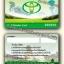 ตัวอย่างบัตร ของลูกค้า บัตรพลาสติก thumbnail 4
