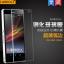 สำหรับ SONY XPERIA Z ฟิล์มกระจกนิรภัยป้องกันหน้าจอ 9H Tempered Glass 2.5D (ขอบโค้งมน) HD Anti-fingerprint thumbnail 1