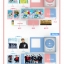 อัลบั้ม WANNA ONE - 1X1=1 (TO BE ONE) thumbnail 10