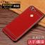 เคส Huawei Y9 (2018) เคสหนังเทียมขอบทอง นิ่ม เรียบหรู สวยมาก ราคาถูก thumbnail 7