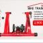 เทรนเนอร์ STROM Magnet Steel Bike Bicycle Indoor Exercise Trainer Stand, thumbnail 6