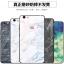 เคส VIVO V7+ (V7 Plus) พลาสติก TPU สกรีนลายหินอ่อนสวยงาม ราคาถูก thumbnail 1