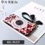เคส Huawei GR5 (2017) พลาสติกสกรีนลายกราฟฟิกน่ารักๆ ไม่ซ้ำใคร สวยงามมาก ราคาถูก (ไม่รวมสายคล้อง) thumbnail 6