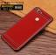 เคส Huawei Y9 (2018) ซิลิโคน soft case หนังเทียมสวยหรู ราคาถูก thumbnail 5