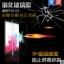 สำหรับ LG G3 ฟิล์มกระจกนิรภัยป้องกันหน้าจอ 9H Tempered Glass 2.5D (ขอบโค้งมน) HD Anti-fingerprint thumbnail 2