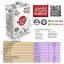 น้ำมันเครื่องPAO 5W-30 MITASU กรุ๊ป4 API SN thumbnail 3