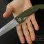 มีดพับ Land Knife GB 913G ด้ามสีเขียวทหาร (ของแท้) สวยงาม แกร่ง ทนทาน thumbnail 8