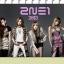 ปฏิทิน 2013 2NE1 thumbnail 1