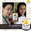 Chita Collagen 120 g. ชิตะ คอลลาเจน 18,000 mg