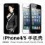EXO เคส EXO BAEKHYUN iPhone4/4s/5/5s thumbnail 1