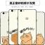 เคส VIVO V7+ (V7 Plus) พลาสติก TPU สกรีนลายน้องเหมียวน่ารักๆ ราคาถูก (สายคล้องและแหวนแล้วแต่ร้านทางจีนจะแถมมาหรือไม่นะครับ) thumbnail 1