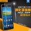 สำหรับ Samsung Galaxy Grand Prime ฟิล์มกระจกนิรภัยป้องกันหน้าจอ 9H Tempered Glass 2.5D (ขอบโค้งมน) HD Anti-fingerprint ราคาถูก thumbnail 1