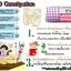 ท้องผูก พุงยื่น บวมน้ำ ดีท็อก ยาญี่ปุ่น สิวยุบ KOKANDO Constipation Made in Japan ของแท้ thumbnail 2